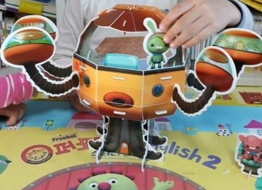 Octonauts 3D Puzzle DIY Book Do It Yourself Peso Tweak Educational Jigsaw Korean #SamsungPublishingCoLtd