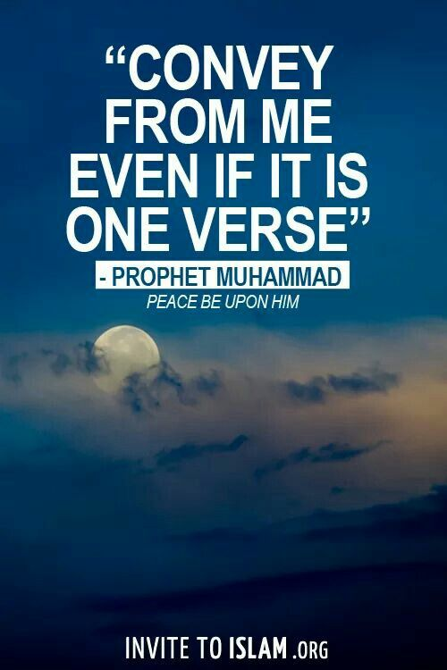 Sayings of prophet muhammad (s.a.w)