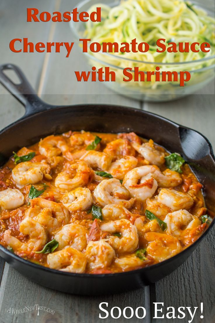 This Roasted Cherry Tomato Sauce with Shrimp is an easy and rustic dish that is delicious served over zoodles, for a healthy Paleo meal.  The roasted tomatoes add a sweet smoky depth, which brings this recipe to a whole new level of yumminess!