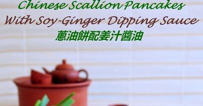 Chinese Scallion (Green Onion) Pancake (蔥油餅) is a savory, non-leavened flatbread dough folded with oil and chopped scallions; then, pan f...