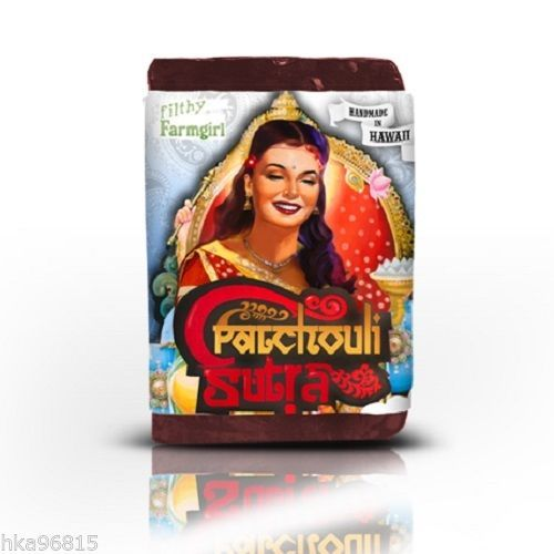 Patchouli Sutra Large All Natural Bar Soap Cocoa Butter Turmeric Patchouli