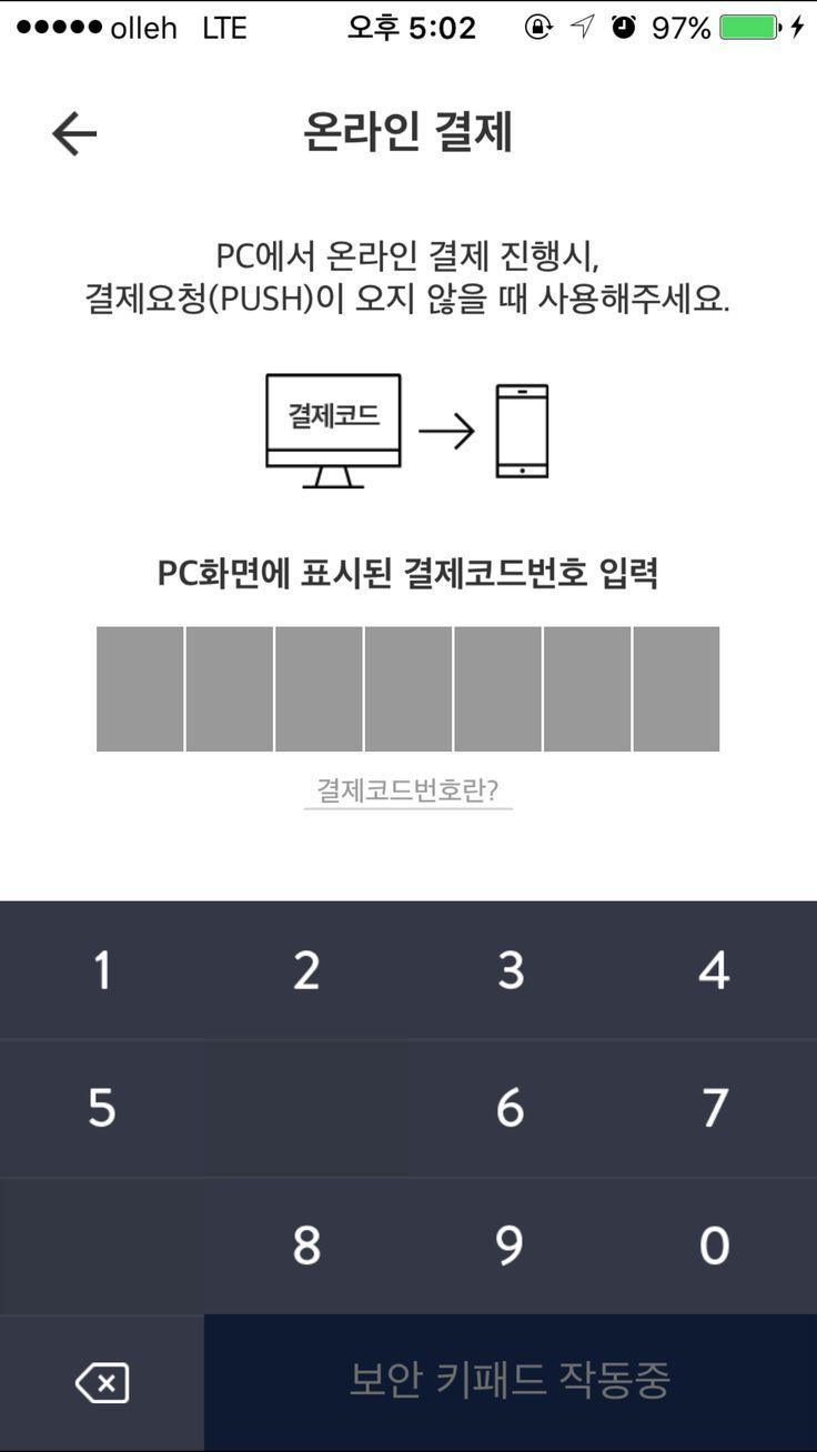 db6ec5266a3fa741a50494a701f0dff8.jpg (1242×2208)
