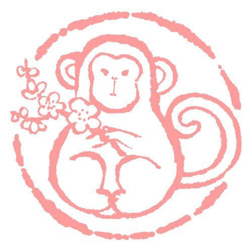 Monkey Rubber Stamp 2016 Year of the Monkey by FromJapanWithLove