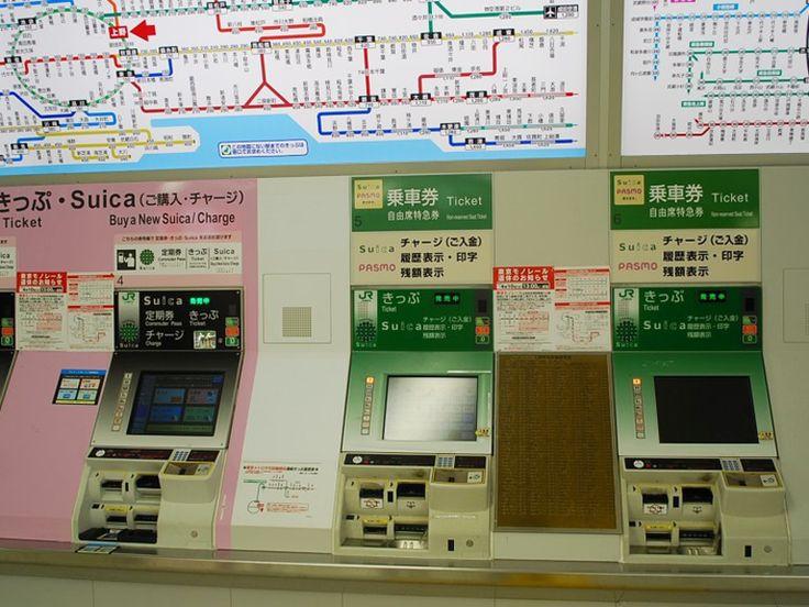 Dos turistas en Japón estaban intentando usar un cajero automático. Como no manejaban el idioma, no conseguían seguir los pasos de manera correcta. Vea el video y descubre por qué Japón tiene el mejor servicio de atención al cliente: http://www.youtube.com/watch?v=bkbMqXQUWLg