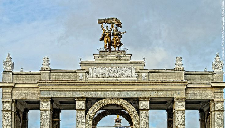 ВДНХ. Главный вход 1954 года - СОВЕТСКАЯ АРХИТЕКТУРА