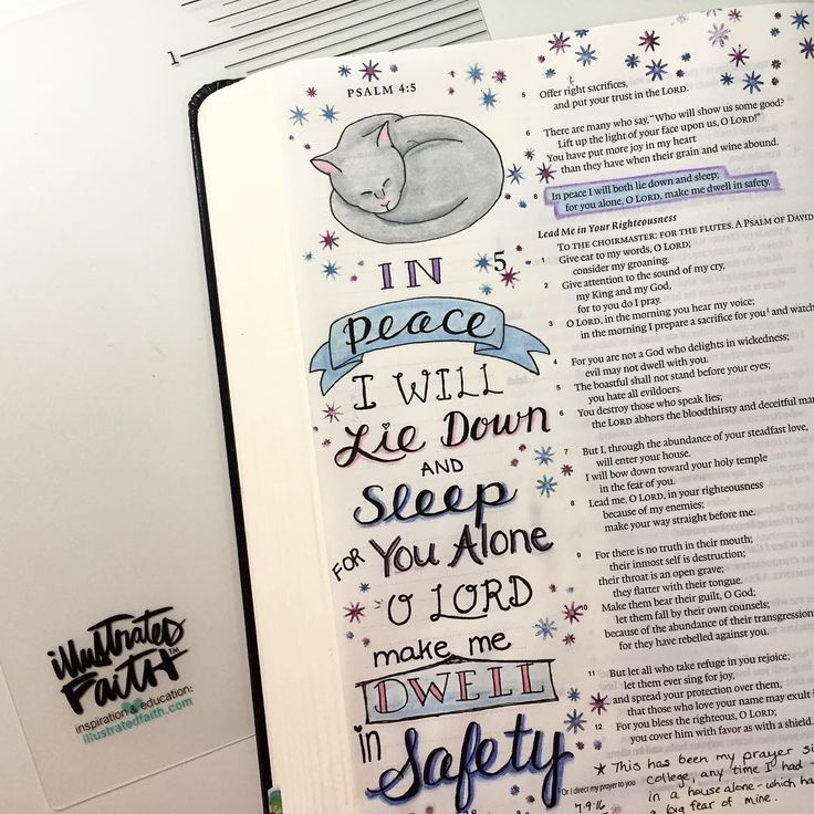 Psalm 4:8. #bellablvd #biblejournaling #genesiskit