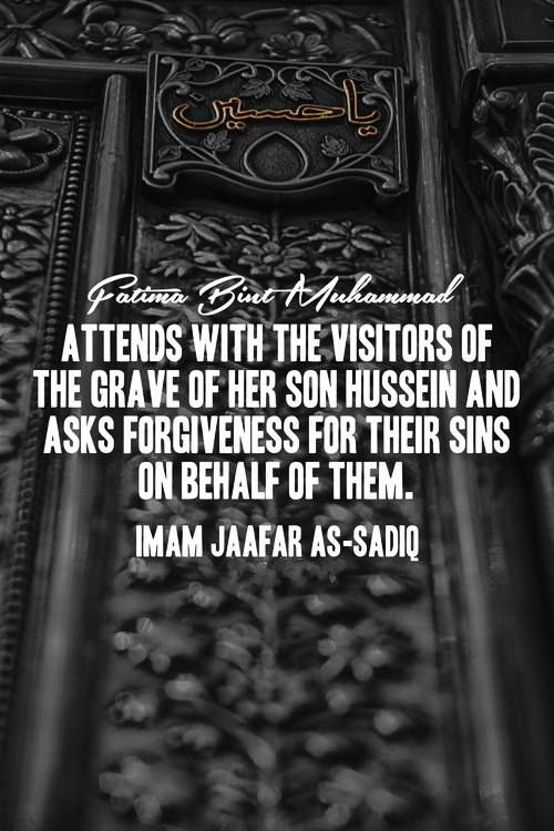 """ Fatima Bint Muhammad Attends With The Visitors Of The Grave Of Her Son Hussein And Asks Forgiveness For Their Sins On Behalf Of Them."" - Imam Jaafar As-Sadiq [a.s]"