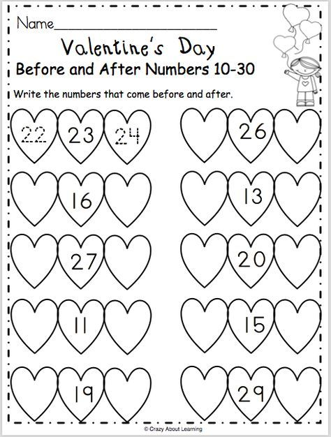 Valentine's Day Math Worksheet for Numbers
