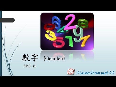 Tellen in het Chinees | Chinees leren met CC - YouTube