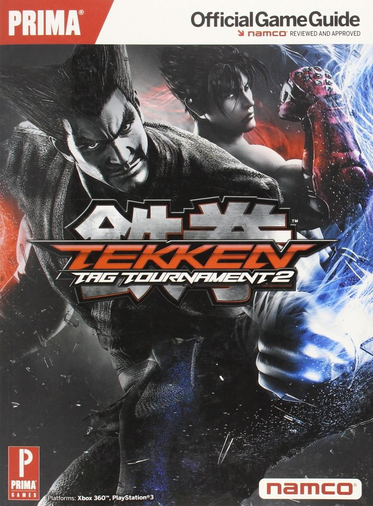 Tekken Tag Tournament 2: (Prima Official Game Guides