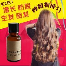 O Crescimento Do Cabelo da Perda de Cabelo profissional Essência Queratina Hair Care Styling Produtos Anti Densa Cabelo Sunburst alishoppbrasil