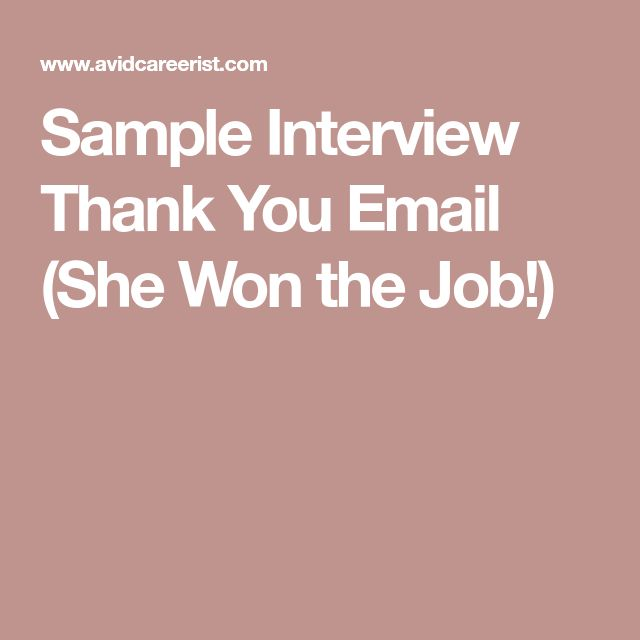 Best 25 Interview thank you email ideas on Pinterest