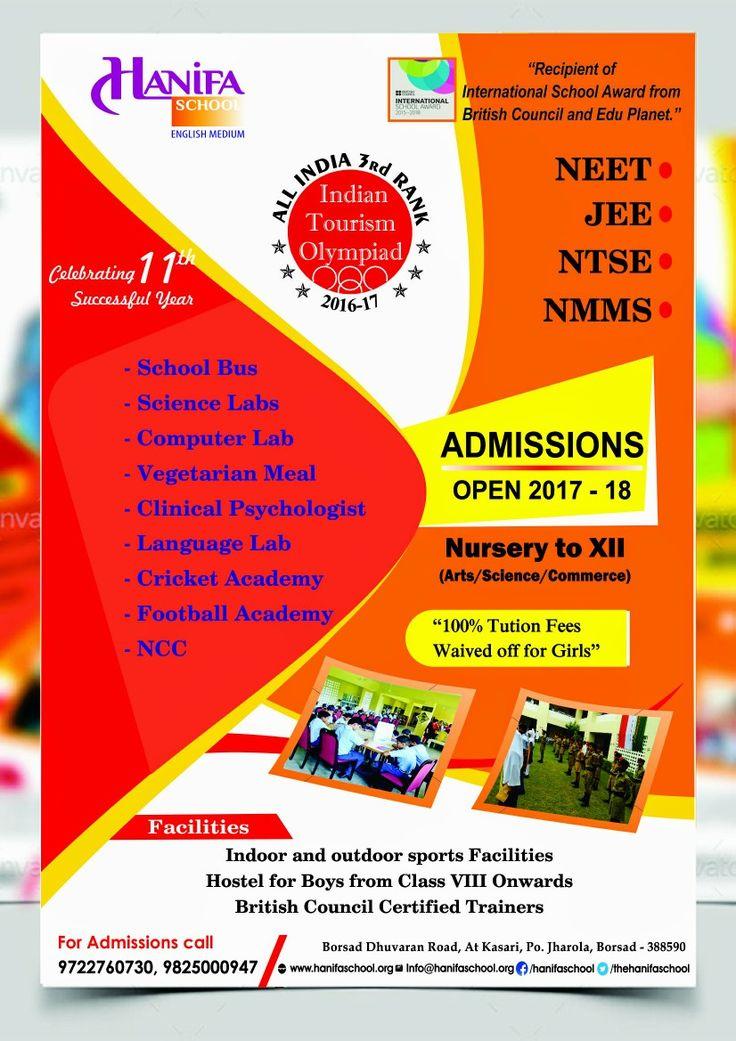 Admission announcement Hanifa School 2017-18