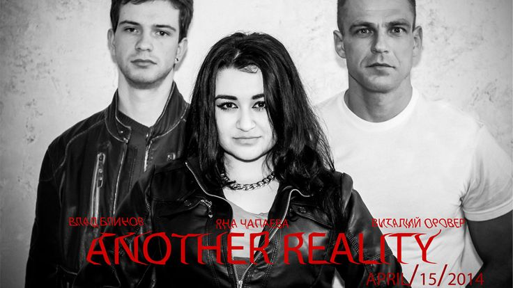 """""""Another Reality"""""""