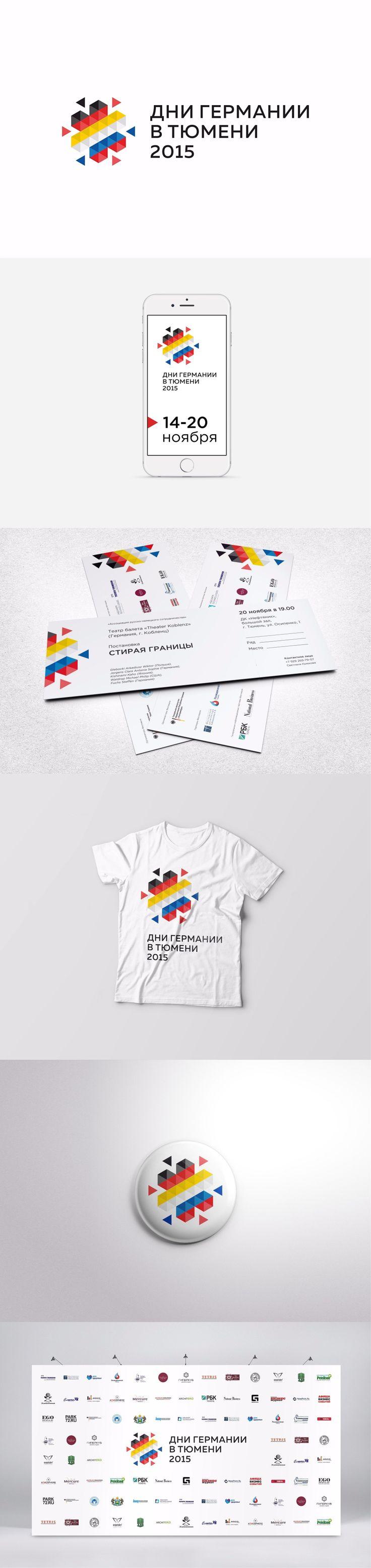 Оформление международного фестиваля, Логотип © ИльяМихайлов