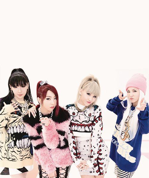 #ThankYou2NE1. Can't believe it's over. This is my favorite Kpop girl group. I will always love them