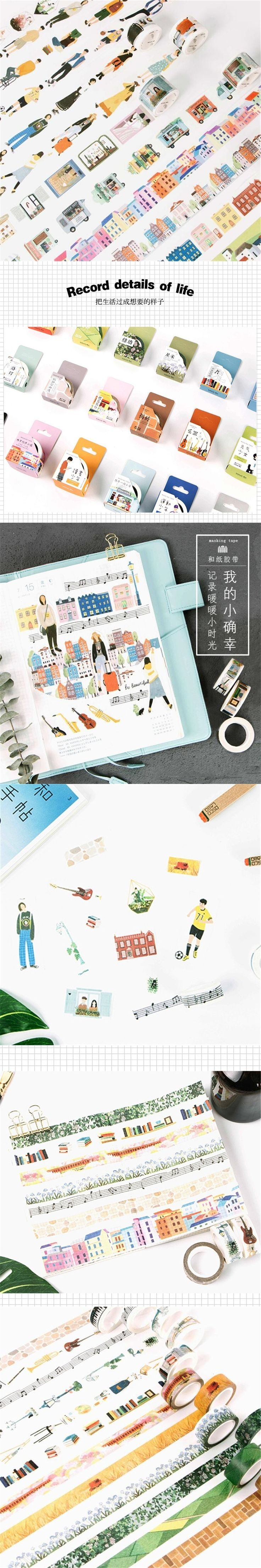 City Series No trace Washi Tape Japanese Stationery DIY Diary Scrapbooking Functional Decorative Scotch Tape Masking Stickers