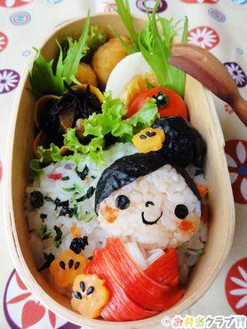 Kawaii Kimono Girl Bento Lunch (Rice, Nori Seaweed, Kanikama Surimi Stick, Flower-Shaped Carrot and Black Sesame)|着物の女の子弁当