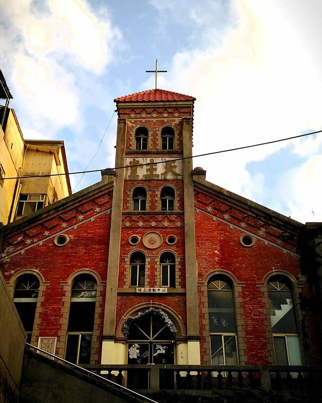 A catholic #church in the hot springs district 📸#taipei #taiwan . . #architecture #travel #worldtraveler #lifestyle