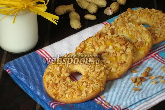 Песочное кольцо с арахисом по ГОСТу