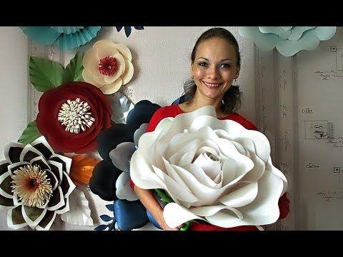 Большая роза из дизайнерской бумаги (ростовая и настенная) - YouTube