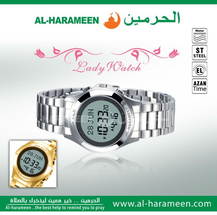 Makkah watch ha-6371 Specifications  1. Azan watch worldwide azan times  2. adjustable prayer alarms  3.Holy quran bookmark and Qibla direction from