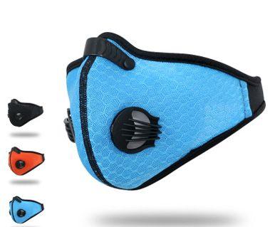 バイクマスク フェイスマスク  スキー スノーボード ウィンタースポーツ 自転車 アウトドア 砂塵防止用マスク  PM2.5対応マスク仕入れ、問屋、メーカー、工場-,スポーツ・アウトドア,自転車-製品ID:100350761-www.c2j.jp