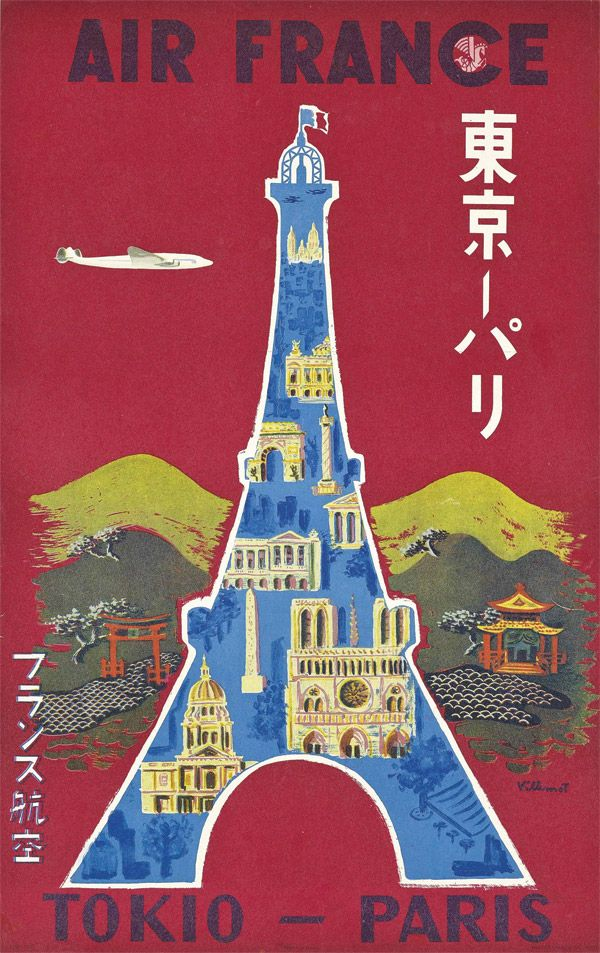 17 best images about vintage travel posters on pinterest newquay awesome and suits. Black Bedroom Furniture Sets. Home Design Ideas