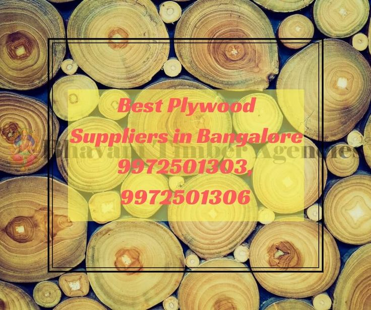 We are the Best Plywood Suppliers in Bangalore have the wide range of plywood sizes and variations