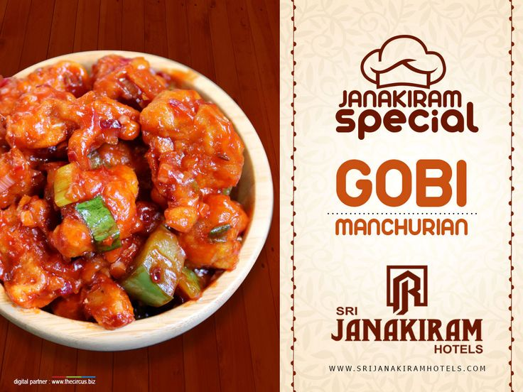 Gobi manchurian is an excellent starter/side dish or snack & favourite of any indo chinese food lover. Enjoy this scrumptious starter at Sri Janakiram Hotels  #srijanakiram #evening #gobi_manchurian #special