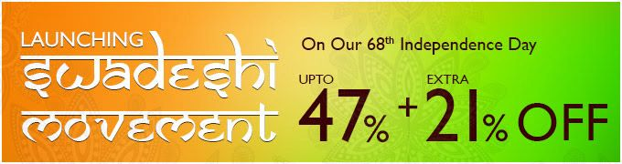 Swadeshi Movement at Pepperfry - Get up to 47% OFF + Extra 21% OFF on all products #Pepperfry #Discount #coupon #Shopping #India