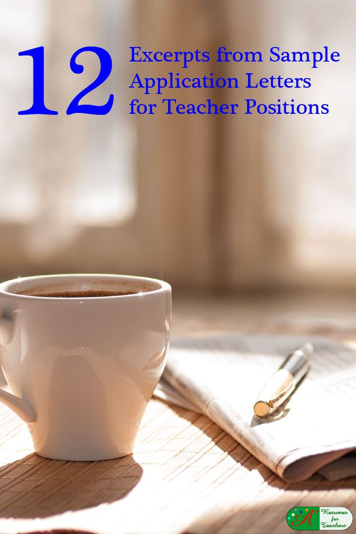 12 excerpts from sample application letters for teacher positions. Resume Example. Resume CV Cover Letter
