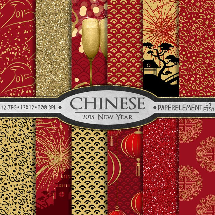 chinese fireworks essay Fireworks are a class of low explosive pyrotechnic devices used for aesthetic and   fireworks were originally invented in medieval china in the 9th century to.