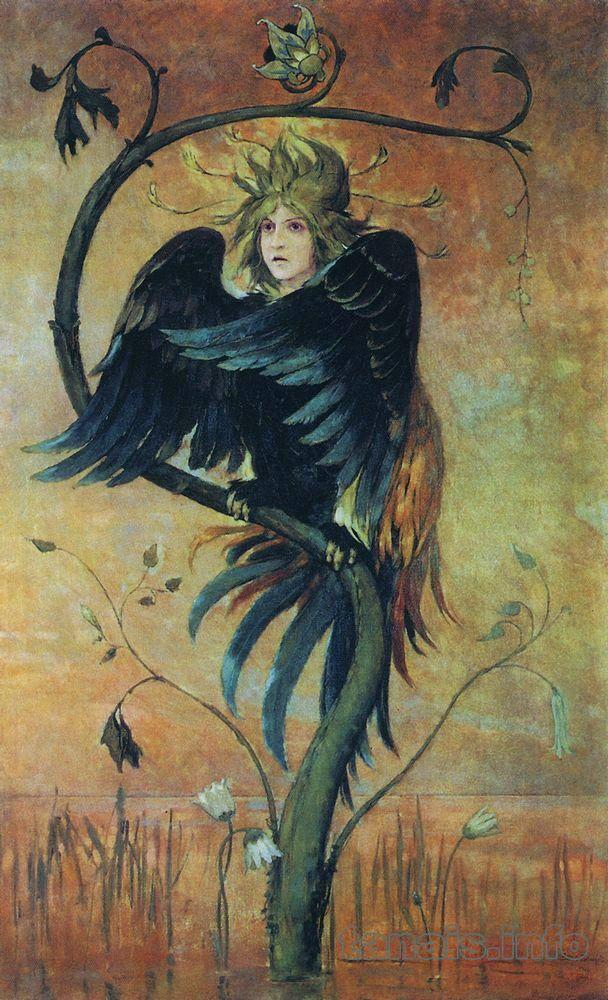 Виктор Васнецов.   Гамаюн, птица вещая.   Victor Vasnetsov.   Gamayun: The Prophet Bird.