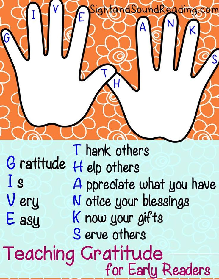 Gratitude Worksheets for kids: Teach gratitude to children with these worksheets and easy memory trick.