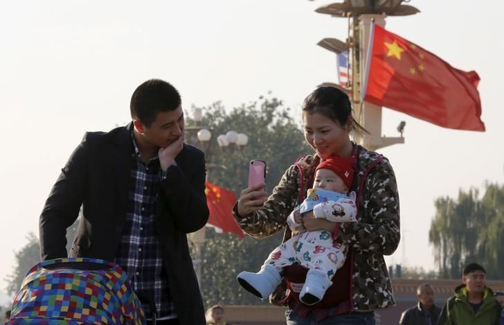 #world #news  China considering offering financial incentives for second child: China Daily