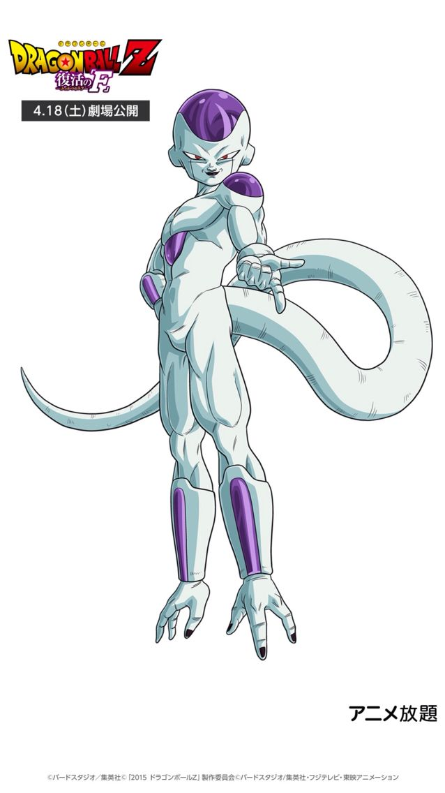 Dragon Ball Z Anime Characters : Dragon ball z revival of f frieza dbz pinterest