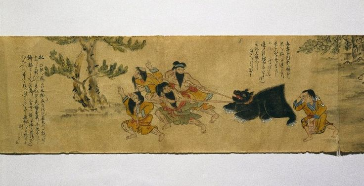 Local customs of the Ainu. - bear hunting. The Ainu are an indigenous people of Japan (Hokkaido, and formerly northeastern Honshu) and Russia (Sakhalin and the Kuril Islands). The Ainu men have very heavy beards.