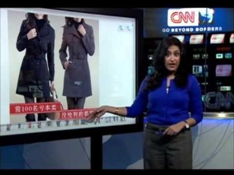 彭麗媛 - Peng Liyuan - Role and Background