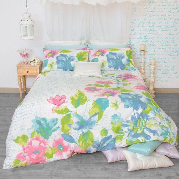 Fiore - Retro Home - Quilt Cover Set - Love Mum