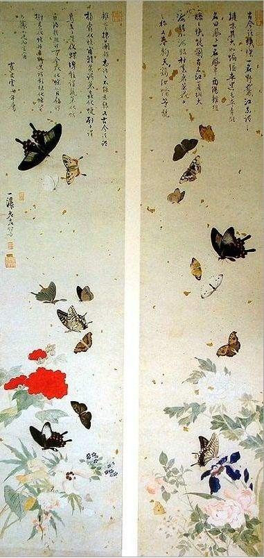 남계우 <꽃과 나비> 19세기 후반. 지본채색. 127.9 x 28.8cm. 국립 중앙 박물관.