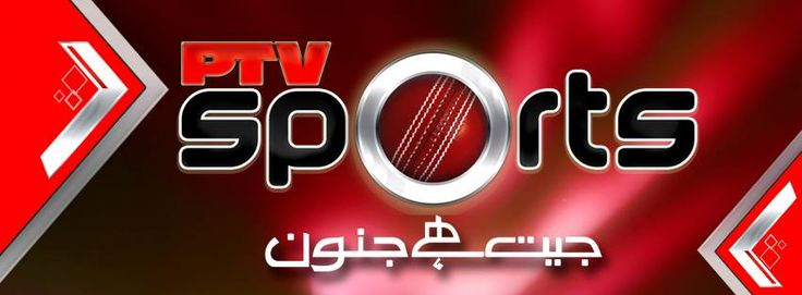 PTV Sports Biss Key,Get PTV Sports Biss Key,PTV Sports Lates Biss Key,Get PTV Sports Lates Biss Key Codes,Watch PTV Sports Lates Biss Key Codes Online,PTV