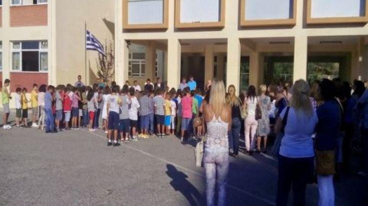 Επιστροφή στα θρανία: Ποια ημέρα ξεκινάει η νέα σχολική χρονιά; > http://arenafm.gr/?p=228471