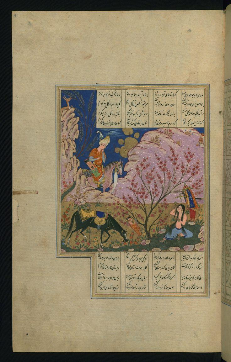 Khusraw watching Shīrīn bathing - Khusraw va Shīrīn