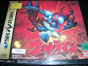 Ultraman Hikari no Kyojin Densetsu Only for Sega Saturn Cero A for All Ages in Game Box with Jewel Game Case and Game Disc along with Booklet by Sims, Sega of Japan Inc. & Bandai Japan/Namco, Namco Bandai Games & Bandai Namco Games & Tsuburaya Productions 1996 http://www.amazon.com/dp/B000069S0G/ref=cm_sw_r_pi_dp_LnP3ub1JY6GXR