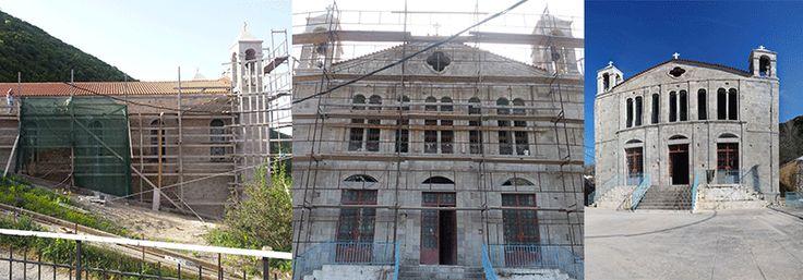 ανακαίνιση κτιρίου - σκεπή - recons