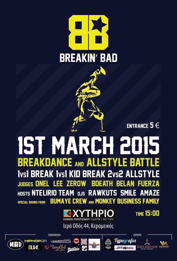 Μια πλούσια διοργάνωση, που δεν θα αφήσει κανέναν παραπονεμένο, καθώς θα υπάρχουν special shows από χορευτικές ομάδες και διαγωνισμός 1vs1 Kid Battle για τους μικρούς χορευτές! Με Ντελίριο Team στο ho