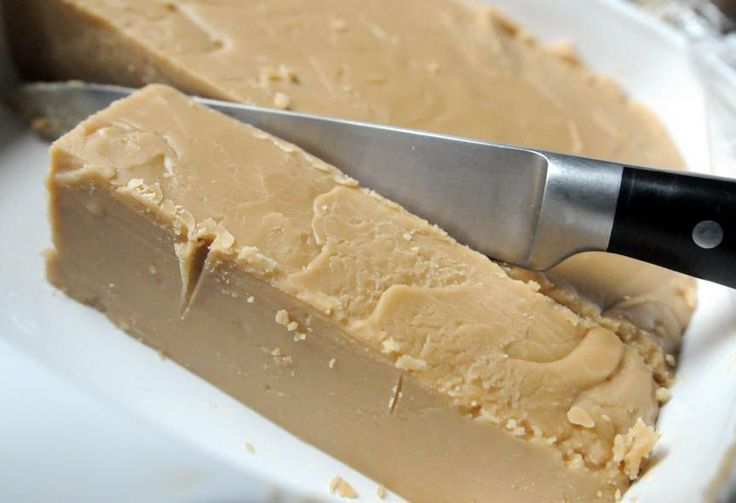 Brown Sugar Fudge |