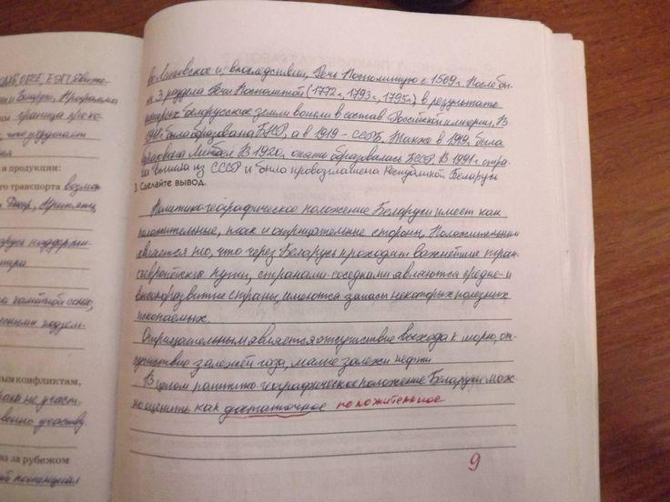 кочергина класс литература тетрадь д.в 6 гдз