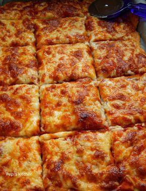 Εύκολη Πίτσα Μαργαρίτα